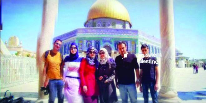 reach-for-palestine