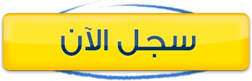 big-yellow-register-circle